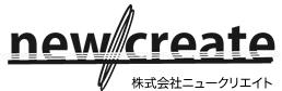 株式会社new create(ニュークリエイト)